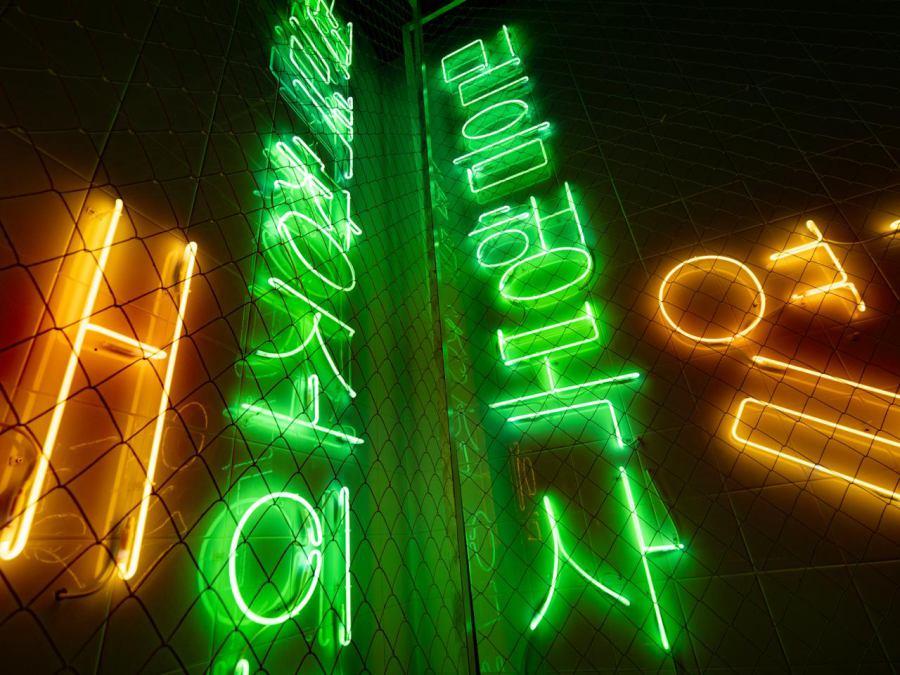 неоновые фотостудии москва студия рада приветствовать