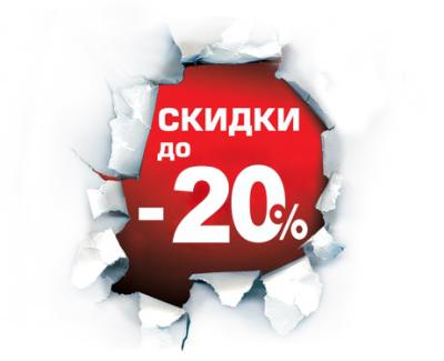 a8a154bd59a8 ТОЛЬКО У НАС АКЦИЯ 20% НА ЛЮБОЙ ЗАЛ!!! / Studiorent.ru - Каталог ...